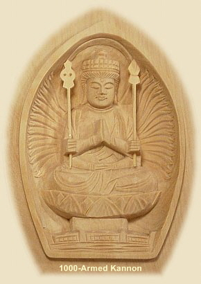 1000 Armed Kannon -- Zodiac Amulet, Guardian Deity for People Born in the Zodiac Rat Year