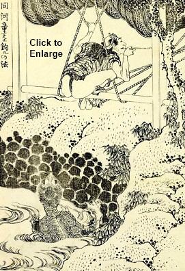 Kappa drawing by Hokusai