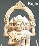 Jump to Kojin page (god of the hearth, the kitchen fire, and the protector of land, cattle, and horses.