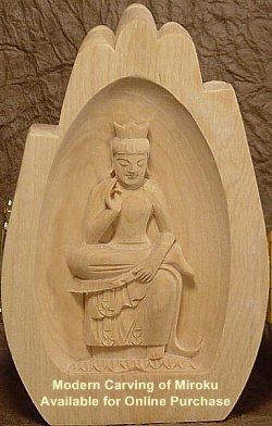 Modern Wood Carving of Miroku -- available for online purchase at www.buddhist-artwork.com