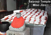 Miso Jizo at Saizouji Temple, Higashiyama, Hiroshima; photo courtesy Dr. Gabi