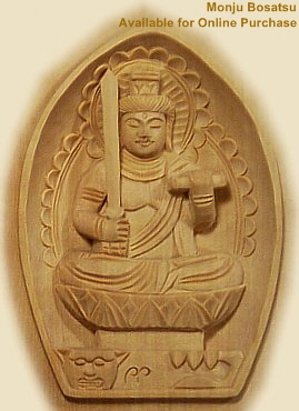 Monju - This modern amulet is available for online purchase at www.buddhist-artwork.com