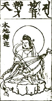 Myo-on Benzaiten, as appearing in the 1690 Butsuzo-zui