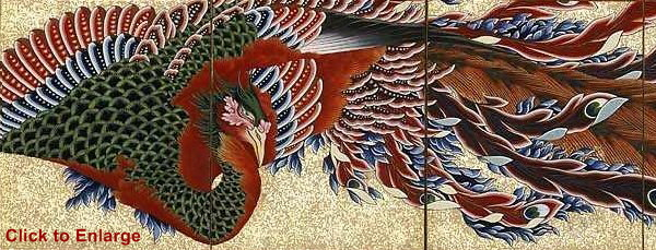 Phoenix (Ho-o) by Katsushika Hokusai, at the Museum of Fine Arts in Boston