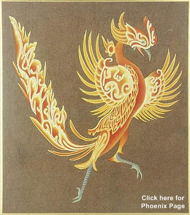 Suzaku, The Red Bird, Modern Drawing, Available Online