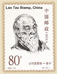 Confucius on stamp from China