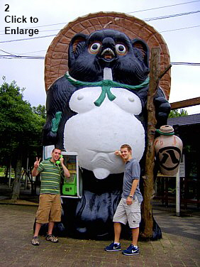 The Tanuki is synonymous with modern-day Shigaraki (Shiga Prefecture).