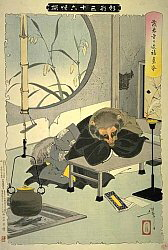 Woodblock print by Yoshitoshi Tsukioka showing the Tanuki in his real form