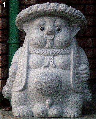 Tanuki statue with his male member still intact !!!