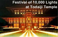 Festival of ten thousand lights at Todaiji Temple (Tomyo Ceremony)
