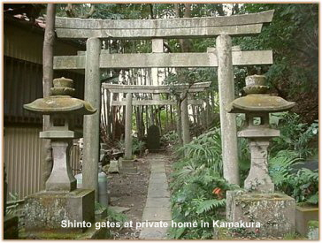 "The ""Torii"" or Gate -- At private home in Kamakura"