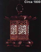 Hanging Lantern, circa 1800, photo courtesy of www.lasieexotique.com/mag8.html