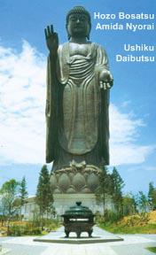 Ushiku Amida Nyorai - aka Hozo Bosatsu