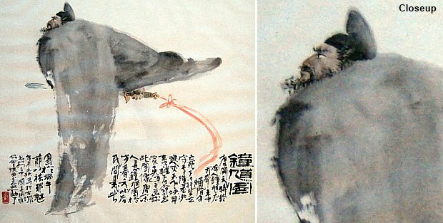Zhong Kui Ink Painting by Chinese artist Xi Ding.