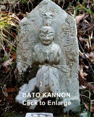 Batou Kannon, photo courtesy Norman Havens