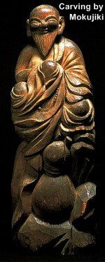 Edo Era, 1801 AD. Wooden Sculpture by Zen Priest Mokujiki (1728-1810)