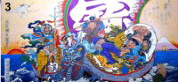 seven-lucky-takarabune-TN-yet-another-reproduction-blog.goo.ne.jp