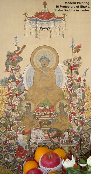 16 Protectors of Shaka Buddha; photo courtesy of http://homepage3.nifty.com/orimoto/newpage9.html