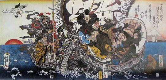 Takarabune Original Edo Period Piece