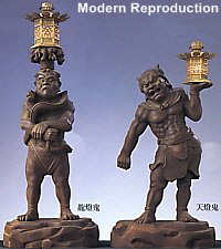 Tentoki Creatures, Holding Lanterns to light the path for Shaka Nyorai