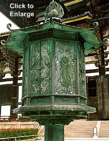 Todaiji Temple, Eight-sided bronze lantern