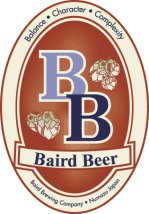 Baird Beer -- Handcrafted Beer from Numazu Japan