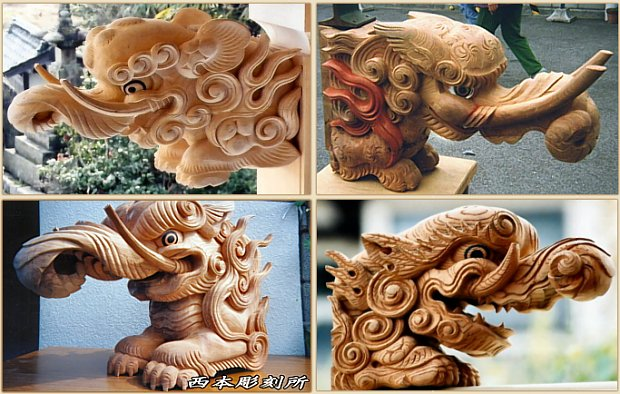 Modern carvings of the Baku, from the Kazushi Nishimoto Workshop in Matsuyama City, Ehime