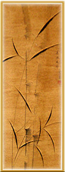 Bamboo scroll from China