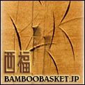 Japanese Handcrafted Bamboo Baskets (Outside Link)