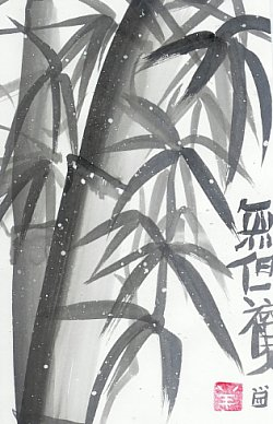 Bamboo in Snow. Artwork by Qiao Seng.