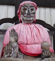 Binzuru (J); Pindola (Skt); Japan's most widely revered Arhat; protector of children