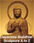 Japanese Buddhist and Shinto Deity Dictionary, A to Z, over 1000 photos, over 100 deities