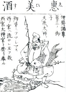 Ebisu as depicted in the Butsuzo-zui