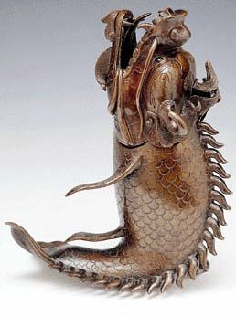 Dragon Head, Carp Body - Censor from China's Ming Period