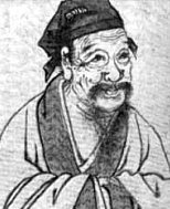 Chu Hsi, Zhu Xi, Drawing held by
