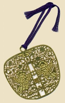 Lucky Katyoubinga Charm sold at Chusonji Temple