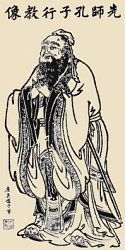 Old Chinese woodblock print of Confucius
