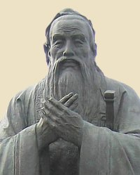 Confucius statue at Encho En Park, Tottori, Japan