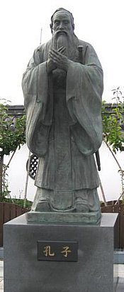 Confucius statue at Enchou En Park, Tottori, Japan