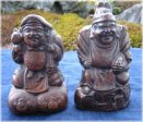 Daikoku (L) and Ebisu (R) -- Got off the web auction Yahoo site
