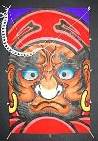 Blue-Eyed Daruma -- Kite