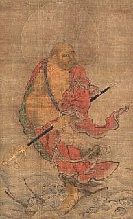 Daruma crossing the Yangtze River on a Reed (Royo Daruma)., 14th Century, Museum of Fine Arts, Boston