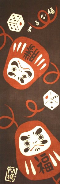 Daruma and Dice Good-Luck Hand Towel