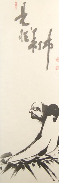 Daruma painting entitled Kenshojyobutsu; by Hakuin Ekaku
