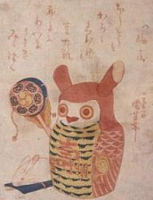 Owl and toy to ward off smallpox