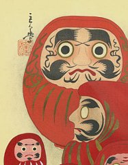 Daruma Dolls -- photo courtesy Gabi Greve