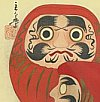 Daruma, Zen Patriarch, Protector Agains Illness, Bringer of Good Luck