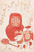 Daruma (Bodhidharma) - Patriarch of Zen Buddhism in China