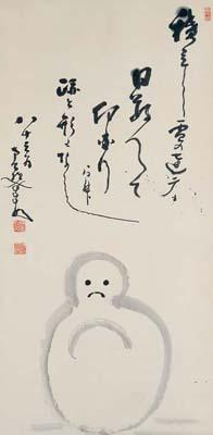 Yuki Daruma (Snowman Daruma) by Nantembo; Poem by Tesshu