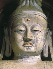 Nyo-irin Kannon, Painted Clay